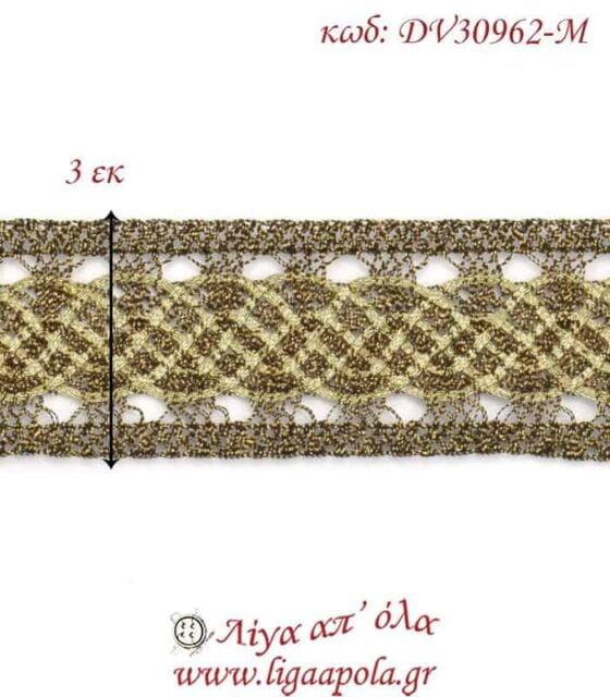 Δαντέλα κεντημάτων 3εκ Χρυσό διχρωμία - DV30962-Μ