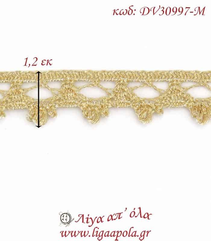 Δαντέλα κεντημάτων 1,2εκ Χρυσό ανοιχτό - DV30997-M