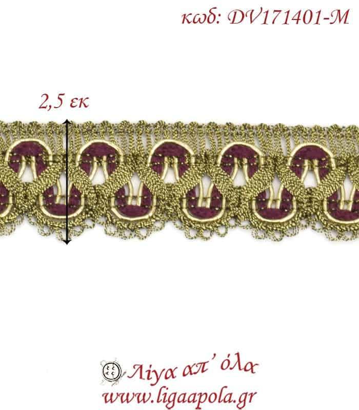 Δαντέλα κεντημάτων 2,5εκ Χρυσό - μπορντό - DV171401-M