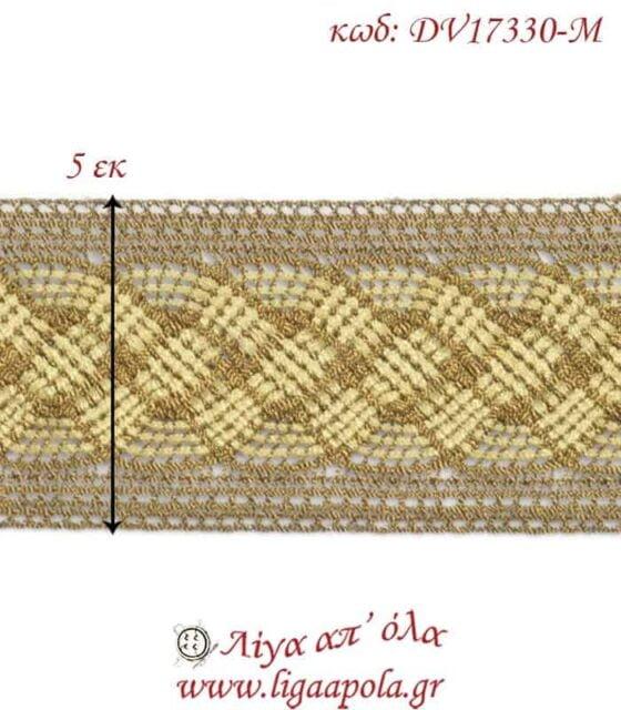 Δαντέλα κεντημάτων 5εκ Χρυσό διχρωμία - DV17330-M