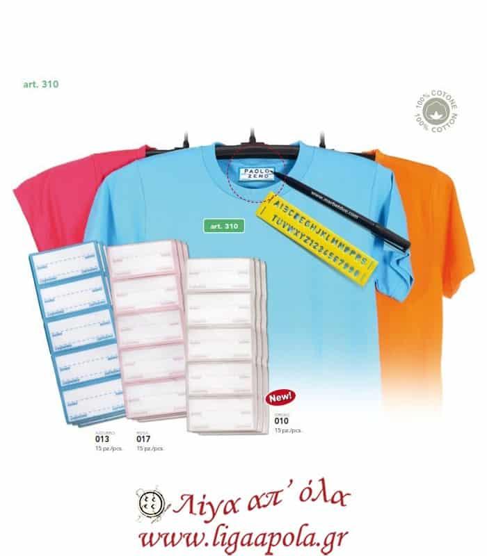 Θερμοκολλητικές ετικέτες ρούχων Marbet 310