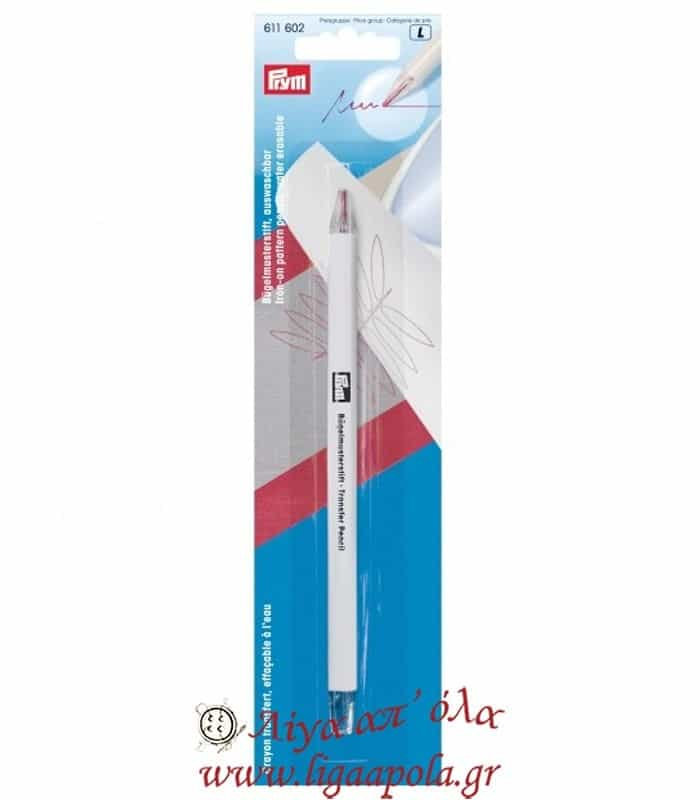 Σιδερότυπο μολύβι μεταφοράς σχεδίων Prym 611602
