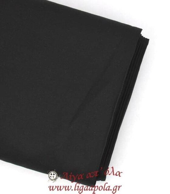 Βαμβακερό ύφασμα μαύρο 1,5μ