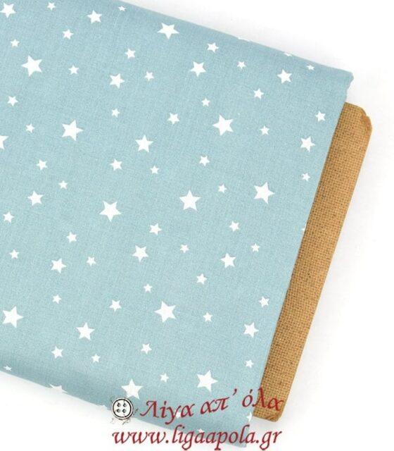 Βαμβακερό ύφασμα Γαλάζιο αστεράκια 2,6μ