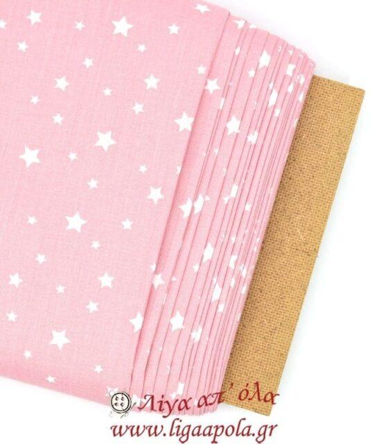 Βαμβακερό ύφασμα Ροζ αστεράκια 2,6μ