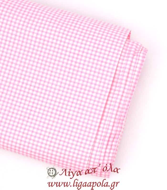 Βαμβακερό ύφασμα Ροζ λευκό καρό 1,6μ