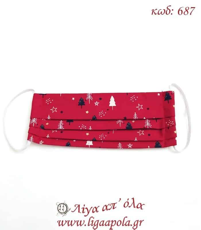 Παιδική μάσκα προστασίας Χριστουγεννιάτικη κωδ 687