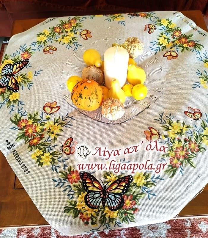 Σταμπωτό καρέ κίτρινες πεταλούδες 1μ x 1μ - Gobelin
