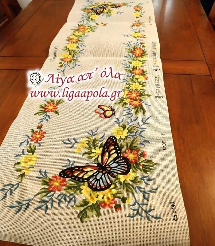 Σταμπωτό σεμέν τραβέρσα κίτρινες πεταλούδες 45 x 140 - Gobelin