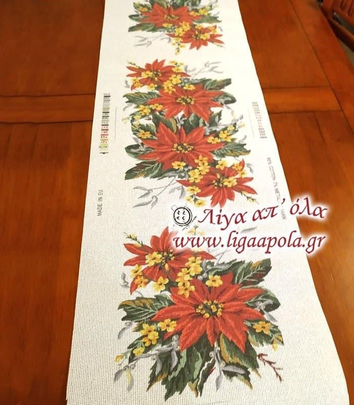 Σταμπωτό σεμέν τραβέρσα αλεξανδρινά λουλούδια 40x135 - Gobelin