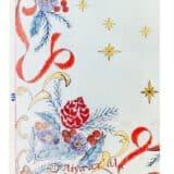 Γραμμικό σετ σεμέν 2 πετσετάκια χριστουγεννιάτικο σχέδιο χρυσόφως
