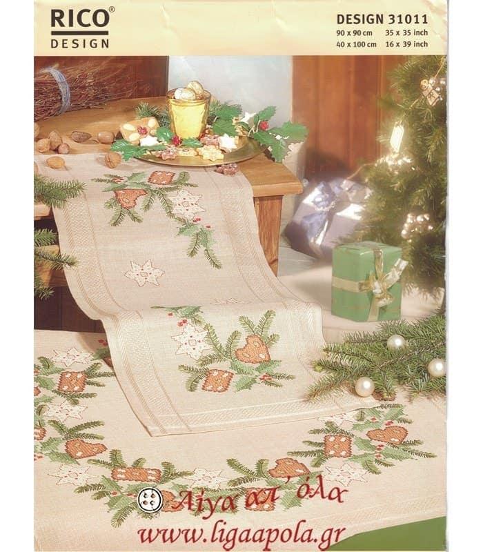 Ζωγραφισμένο χριστουγεννιάτικο runner 40x100 Rico Design 31011