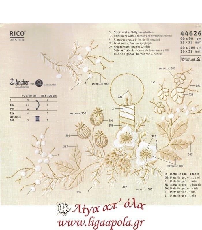 Ζωγραφισμένο χριστουγεννιάτικο καρέ 90x90 Rico Design 44626