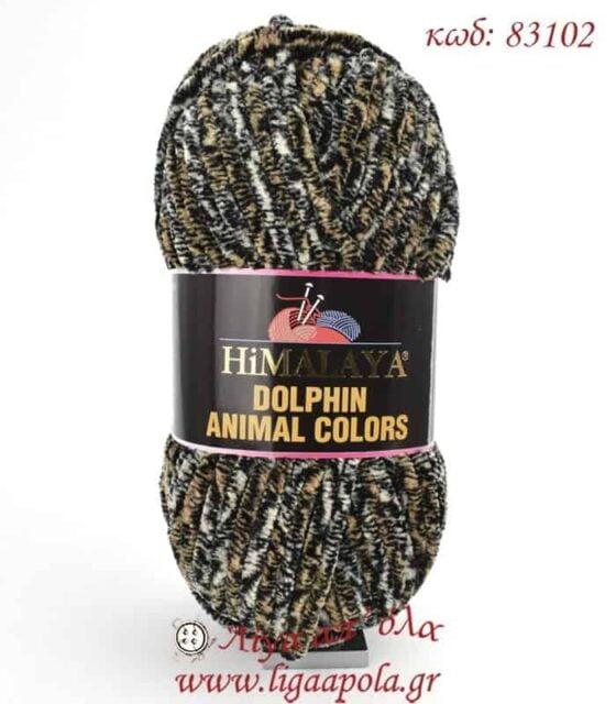 Βελουτέ νήμα Dolphin Animal Colors - Himalaya