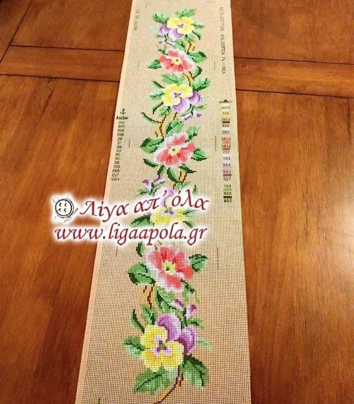 Σταμπωτό σεμέν πολύχρωμα λουλούδια 25x100 - Gobelin