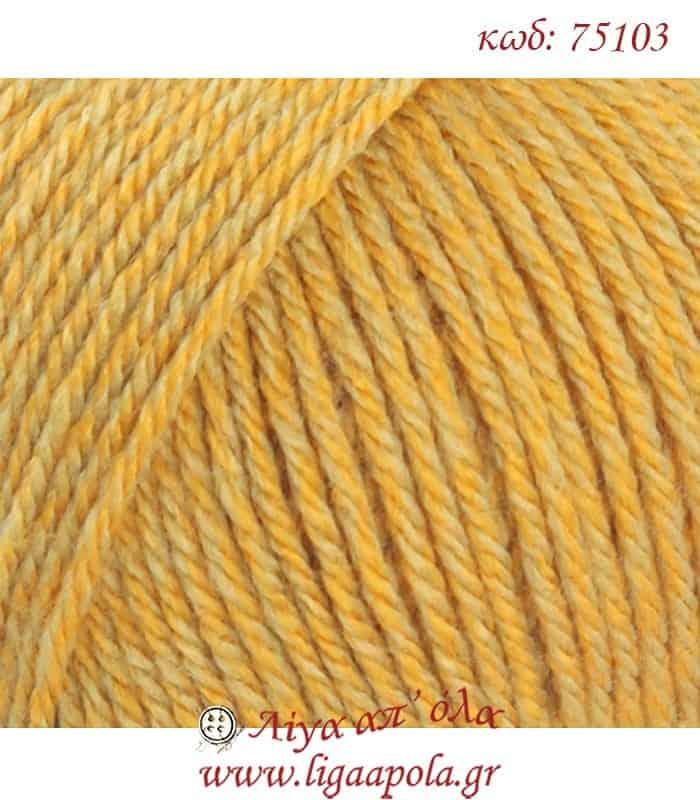 Ακρυλικό Antipilling Everyday New Tweed - Himalaya