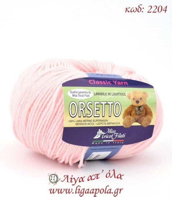 Παιδικό ολόμαλλο νήμα Orsetto - Miss Tricot Filati