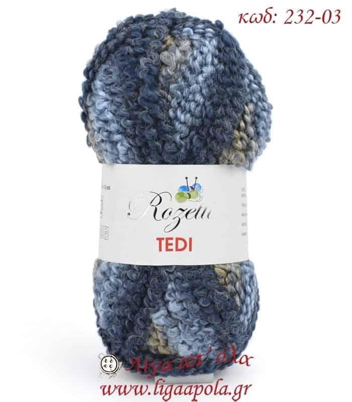 Μπουκλέ χειμωνιάτικο ζεστό νήμα Tedi - Rozetti