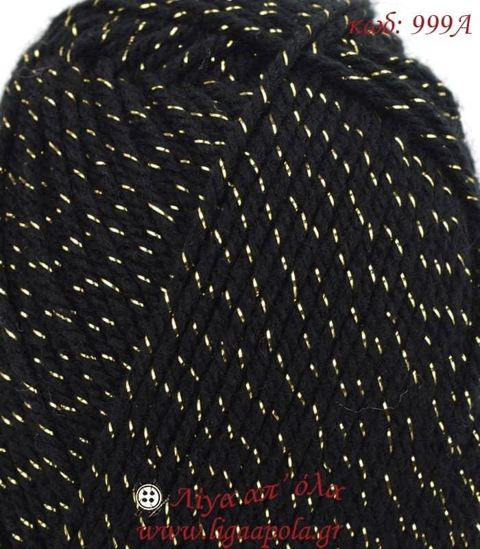 Ακρυλικό με χρυσοκλωστή Star Lurex - Madame Tricote Paris