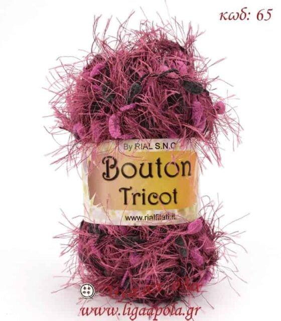 Ακρυλικό νήμα με πονπον Bouton Tricot - Rial Biella