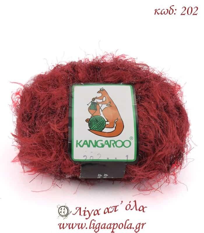 Ακρυλικό νήμα με λάμψη Riko - Kangaroo