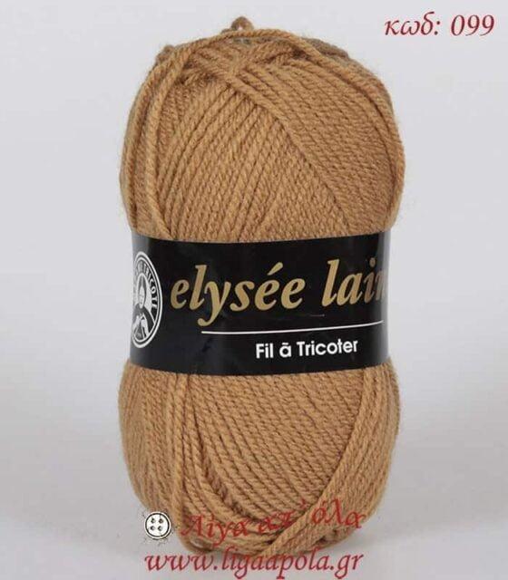 Ακρυλικό νήμα Elysee Laine - Madame Tricote Paris