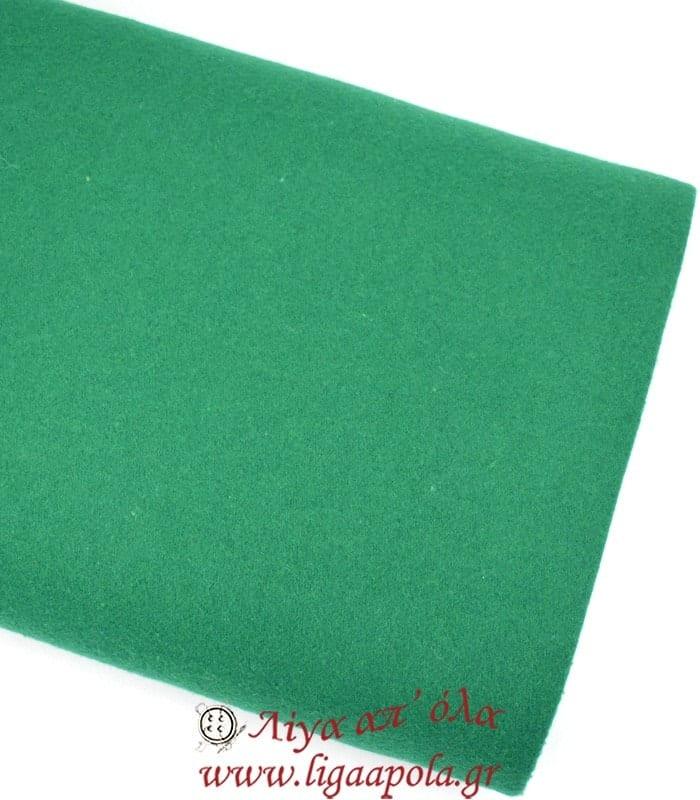 Τσόχα πράσινη επαγγελματική καζίνου ύφασμα Φ1,5μ
