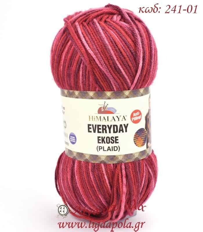 Ακρυλικό Antipilling νήμα Everyday Ekose - Himalaya