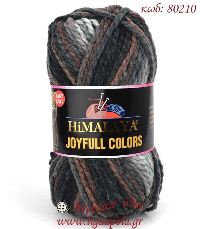 Ακρυλικό χοντρό νήμα Joyfull Colors - Himalaya