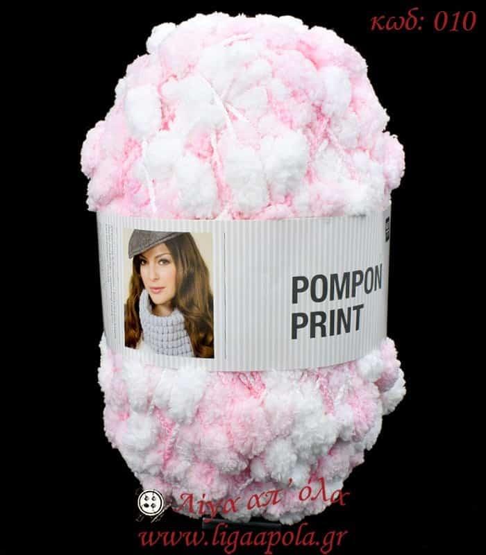 Ακρυλικό νήμα με πον-πον Pompon Print - Rico Design