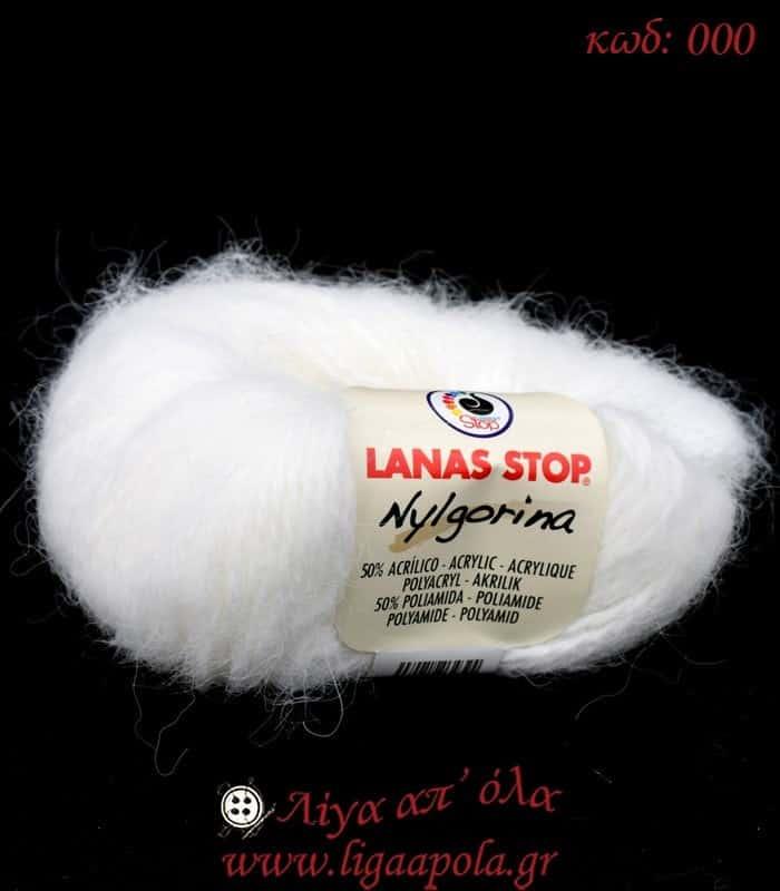 Ακρυλικό χνουδάτο νήμα Nylgorina - Lanas Stop