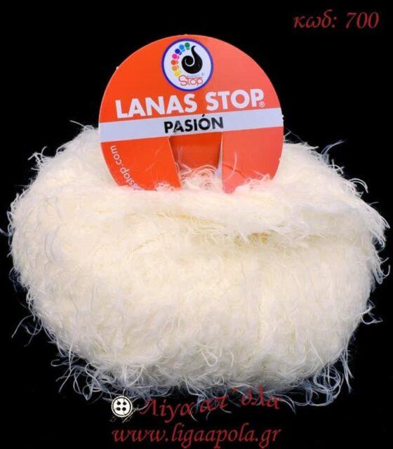 Ακρυλικό χνουδάτο νήμα Passion - Lanas Stop
