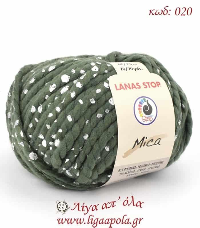 Ακρυλικό νήμα με πιτσιλιές 200γρ. Mica - Lanas Stop