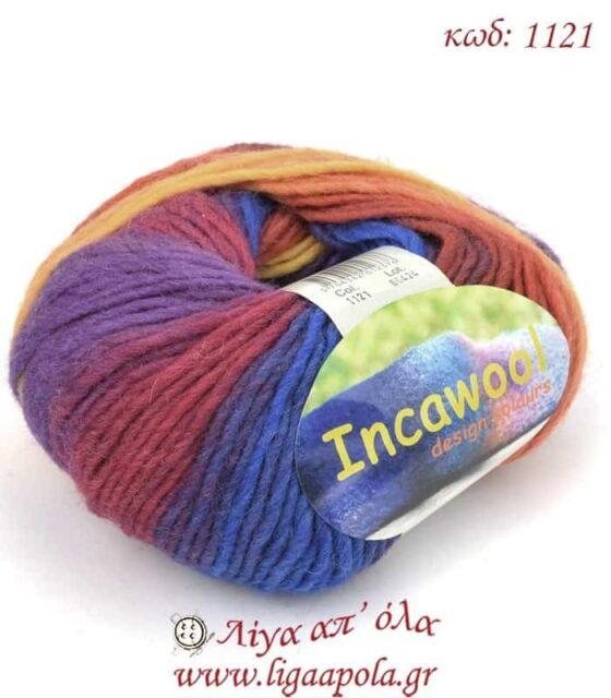Ολόμαλλο πολύχρωμο νήμα Incawool - Hjertegarn