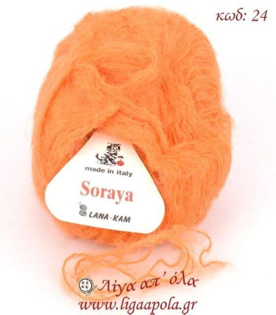 Μοχέρ λεπτό σύμμικτο Soraya - Lanakam