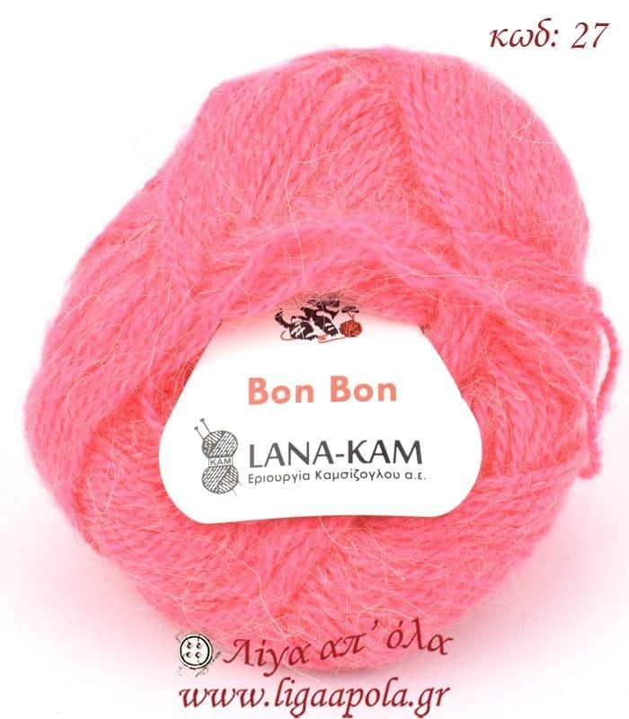Μοχέρ λεπτό σύμμικτο Bon Bon - Lanakam