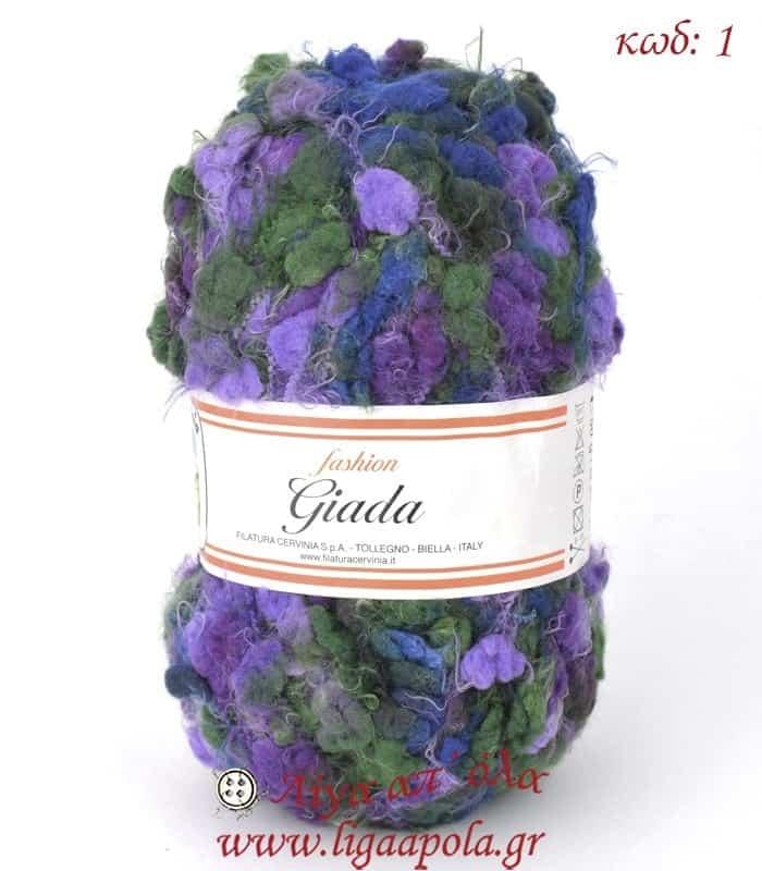 Νήμα χνουδάτο με πομπον Giada - Cervinia
