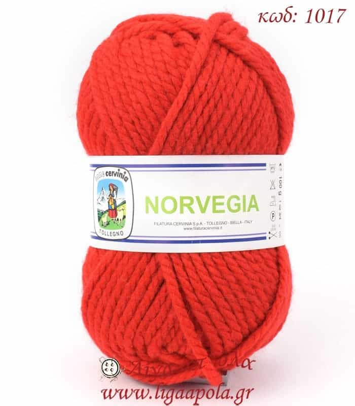 Σύμμικτο χοντρό νήμα Norvegia - Cervinia