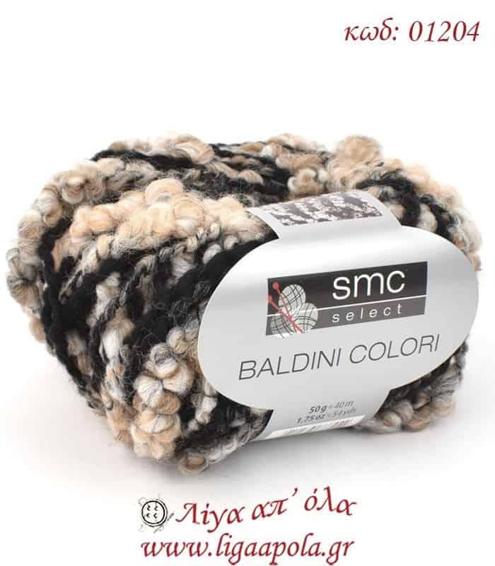Σύμμικτο μπουκλέ νήμα Baldini Colori