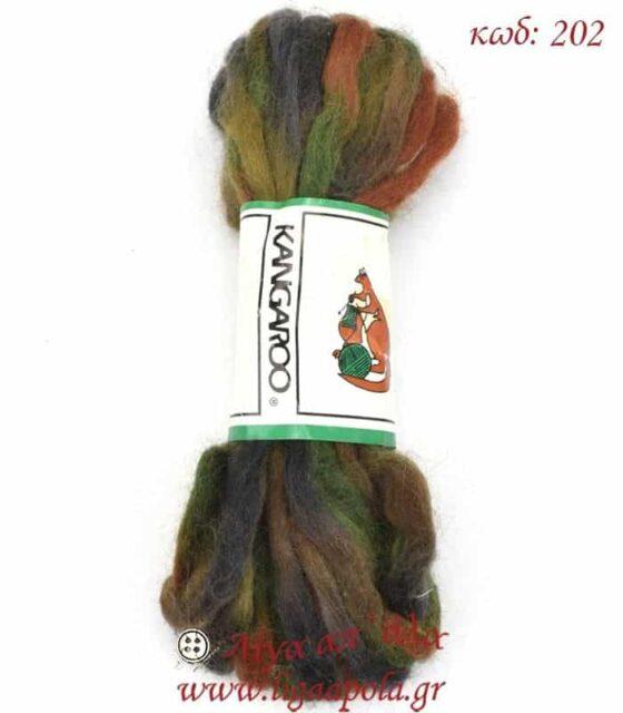 Αγνό παρθένο μαλλί FELT 25γρ. Ουράνιο Τόξο - Kangaroo
