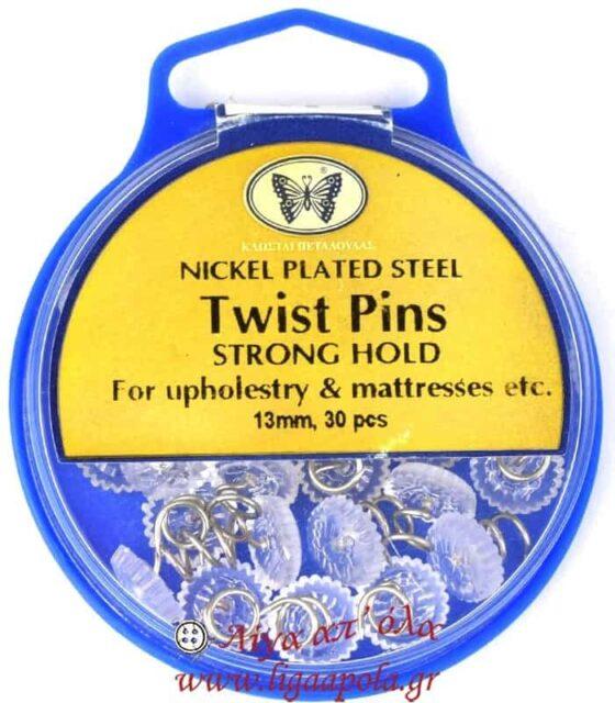 Καρφίτσες βιδωτές στηρίγματα για καλύμματα - ριχτάρια - Πεταλούδα p080.9587