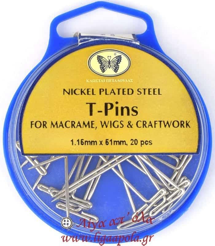 Καρφίτσες σχήμα Τ 20τεμ macrame craftwork wigs - Πεταλούδα p020.9570