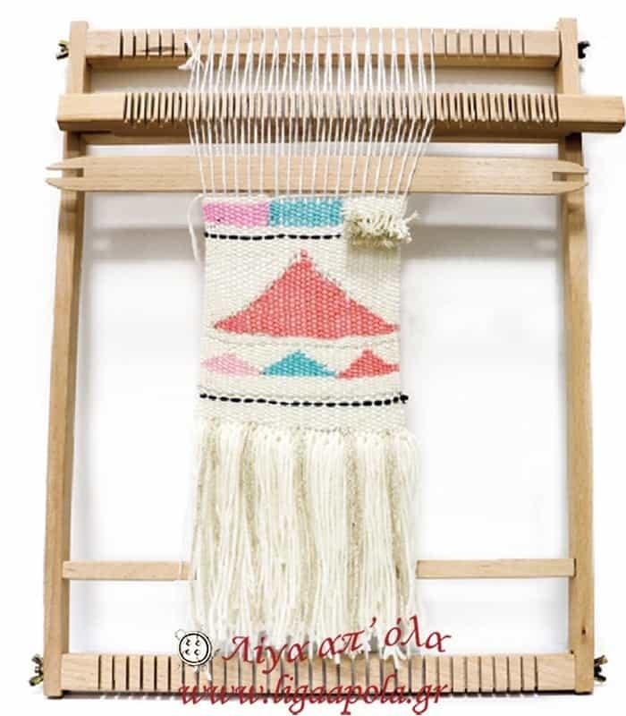 Αργαλειός Weaving Loom SKC J112