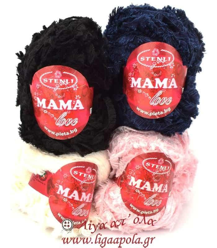 Σύμμικτο νήμα Mama love - Stenli
