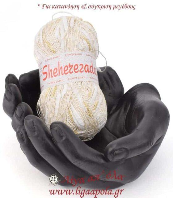 Ακρυλικό νήμα Sheherezada - stenli