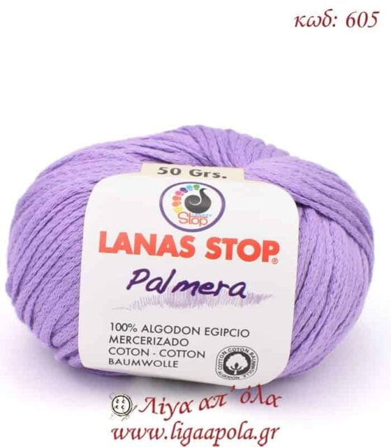 Βαμβακερό καλοκαιρινό λεπτό νήμα Palmera - Lanas Stop