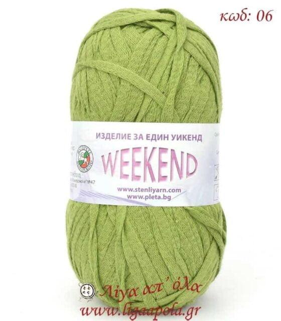Βαμβακερό καλοκαιρινό κορδέλα Weekend - Stenli
