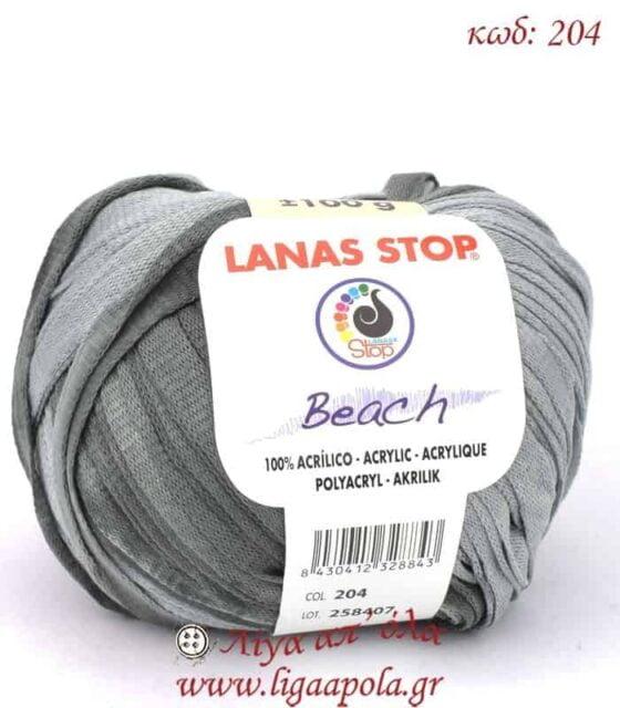 Καλοκαιρινό πλακέ κορδέλα Beach - Lanas Stop