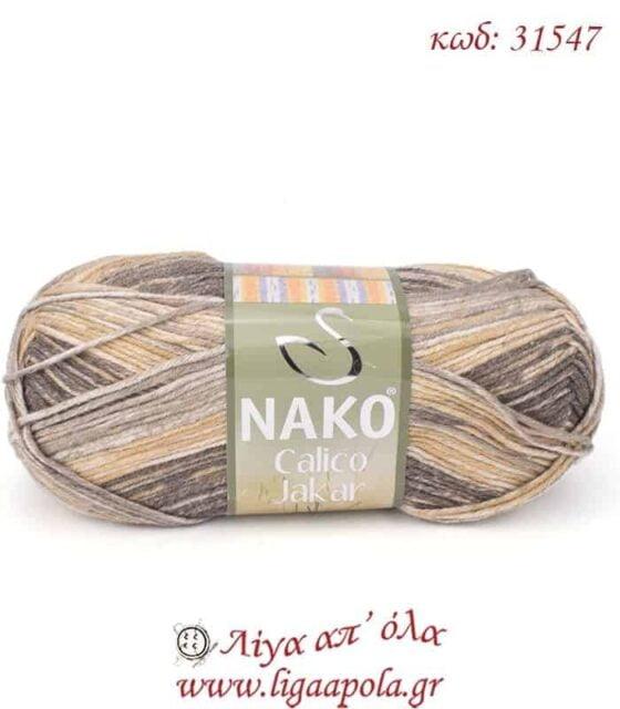 Καλοκαιρινό βαμβακερό νήμα Calico Jakar - Nako