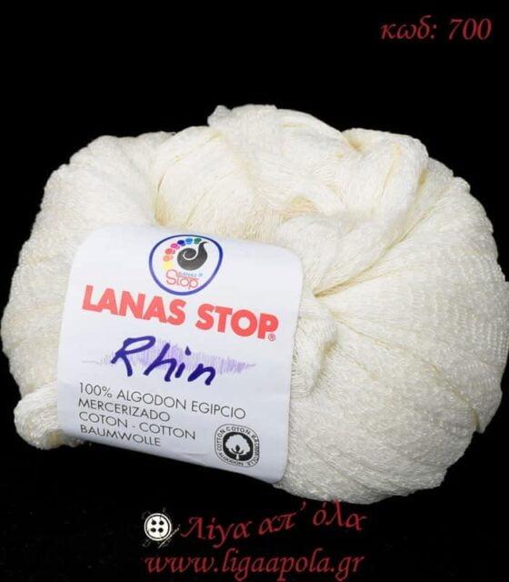 Βαμβακερό καλοκαιρινό διχτυωτό νήμα Rhin - Lanas Stop
